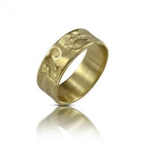 טבעת נישואין - RMY0264